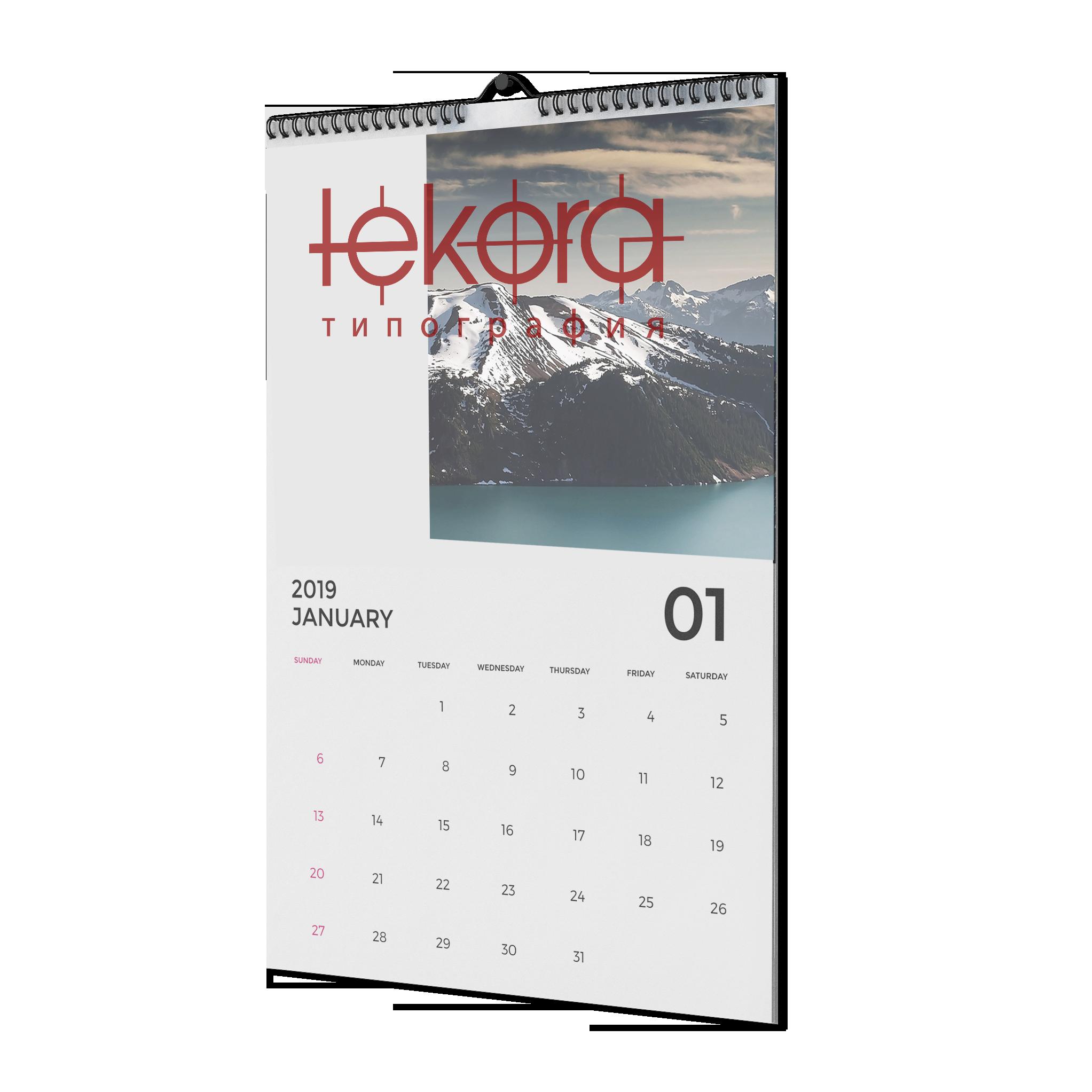 Календари Постеры